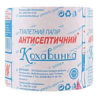 """Папір туалетний """"Кохавинка"""" антисептичний без втулки, рожевий, одношаровий, макулатурний"""