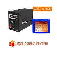 Комплект резервного питания для котла LogicPower B800 + литеевая (LifePo4)  батарея 1300ватт