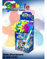 Мыльные пузыри (130 ml) 3816
