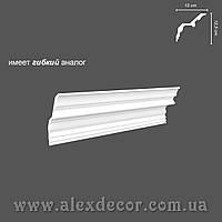 Карниз 96024 Decomaster 125x130x2440мм