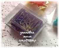 Пластиковая прозрачная коробка 7,5х10см, фото 1