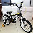 Детский двухколесный Велосипед TILLY FLASH 16 дюймов, фото 3