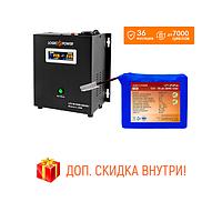 Комплект резервного питания для котла LogicPower W800 + литеевая (LifePo4)  батарея 1300ватт