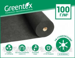 Геоматеріал Greentex р-100 г/кв.м чорний 1.6х100м