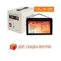Комплект резервного питания для котла Logicpower 800 + литеевая (LifePo4)  батарея 1500ватт