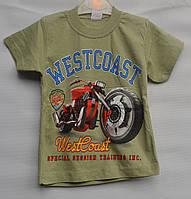 Футболка детская для мальчика 1-7 лет WestCoast