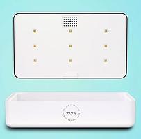 Портативный ультрафиолетовый стерилизатор UV с функцией беспроводной зарядки LED 5V 2A Белый hubS, КОД: 1669713