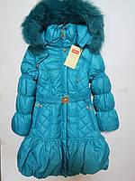Распродажа!Тёплое зимнее пальто/куртка из плащёвки для девочки р.122