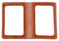Кожаная обложка для водительских прав SHVIGEL Коричневый 16080, КОД: 1475659