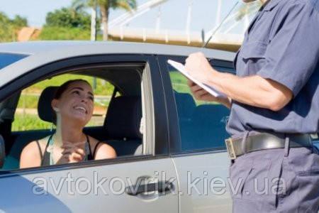 """Когда водителям пригодятся """"бонусные"""" 150 баллов от ГАИ?"""