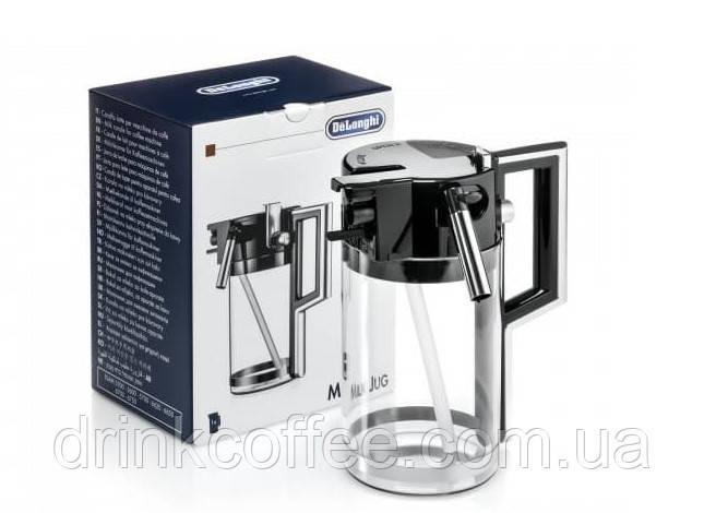 Капучинатор для кофемашины Delonghi ESAM5500 новый