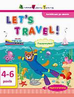 АРТ Англійська до школи. Let's travel!