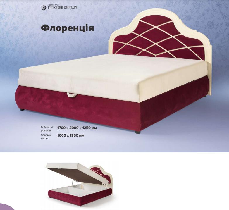 Мягкая кровать Флоренция 1600 Киевский Стандарт без матраса