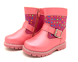 Ботинки Clibee 24 15.5 Розовый H128, КОД: 1392532