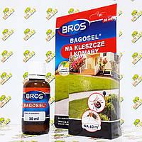 BROS Препарат против комаров, клещей, мух Bagosel, 30мл