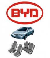 Автомобильные чехлы для автомобиля BYD F3 с 2005... Emc-Еlegant