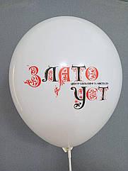 Печать на воздушных шарах (Пример № 21)