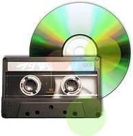 Оцифровка аудиокассеты цена днепропетровск