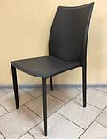 Обеденный кожаный стул GRAND (Гранд) черный Concepto (бесплатная доставка), фото 2