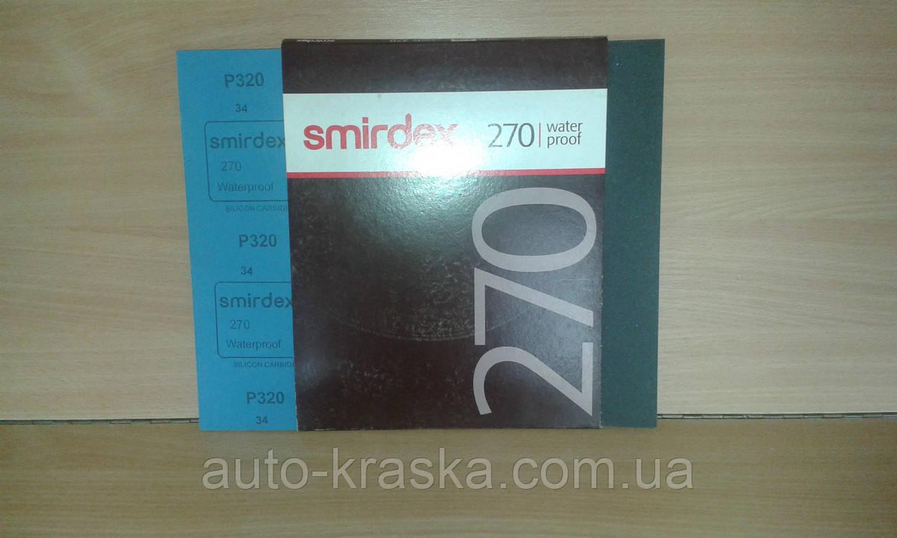 Бумага для мокрой и сухой шлифовки SMIRDEX270, размер 230*280. Зерно 60.