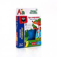 Игра с маркером Vladi Toys Пиши и вытирай. Буквы и слова VT5010-13 укр, КОД: 1331829