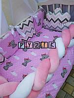 """Детское постельное бельё Косичка (9 предметов) """"Тедди розовый"""""""