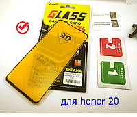 Защитное стекло 9D full glue для Huawei Honor 20 (2019) black, полная проклейка