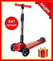 Детский трехколесный самокат 5471   Самокат для детей