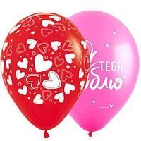 Латексные шары Любовные