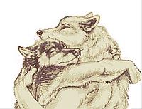 Вовчі обійми (сепія). Схема вишивки бісером