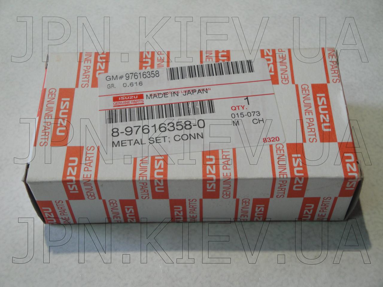Вкладыши шатуна стандартные (зеленые) ISUZU 4HК1/6НЕ1 (8976163580/8980554800/8943957570) ISUZU