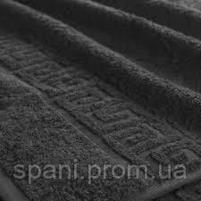 Махровое полотенце 50*90, 100% хлопок, Туркменистан, Черный
