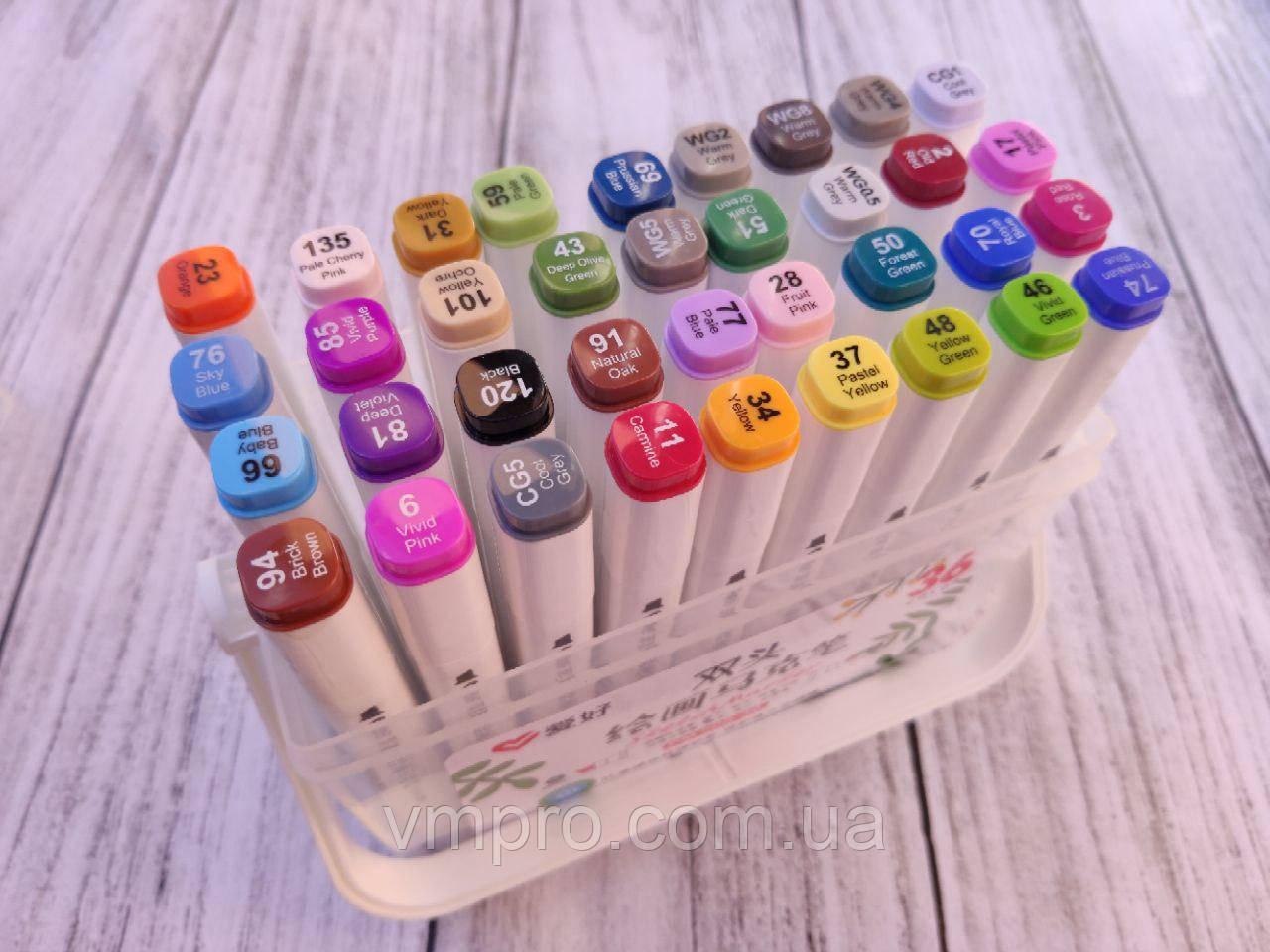 """Скетч маркеры """"Sketch marcer"""" набор 36 цветов, Aihao набор в пластиковом боксе."""