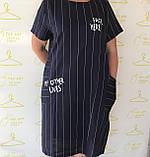 Стильное женское свободное льняное платье, фото 3