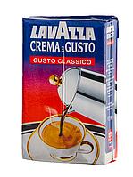 Кофе молотый Lavazza Crema&Gusto  Classico  250 g