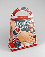 Набор для творчества Dankotoys Вышивка-оберег Браслеты BRV-05, КОД: 1658288