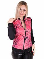 Бомбер Irvik 1725 44 Черный с розовым, КОД: 1628808