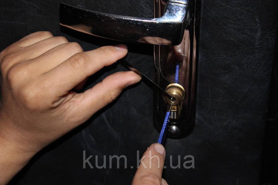Застрял Ключ В Двери Кого Вызывать