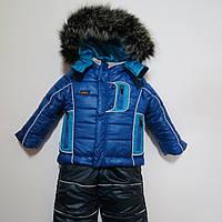 Рспродажа!Зимний комплект (куртка и полукомбинезон)для мальчика р.86