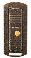 Вызывная панель Kenwei KW-139MCS