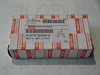 Вкладыши шатуна стандартные (жёлтые) ISUZU 4HК1/6НЕ1 (8976163590/8980554790) ISUZU, фото 1