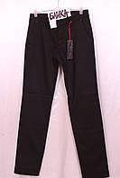 Черные мужские утепленные брюки