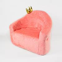 Детское кресло Zolushka Принцесса 50см Розовое 450, КОД: 1538838