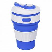 Складная силиконовая чашка Collapsible Coffe Cup 350 ml синяя с белым