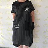 Стильное женское свободное льняное платье, фото 4