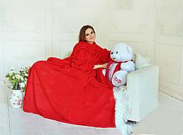 Плед с рукавами двухслойный флис Premium Красный HMD 100-9722115, КОД: 1558791