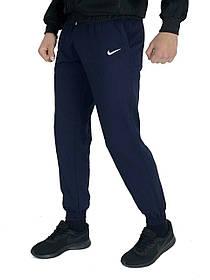 Спортивные штаны Nike Реплика S Синий pakw-002, КОД: 1660178