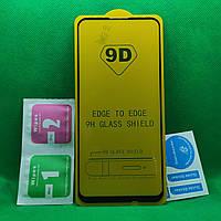 Защитное стекло для Huawei P40 Lite E Full Glue 9D Черный захисне скло для