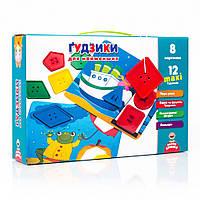 Игра с болтами Vladi Toys Парк развлечений для самых маленьких VT2905-04 укр, КОД: 1317866