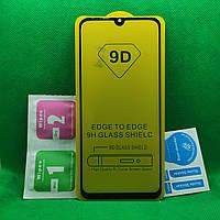 Защитное стекло для Huawei Y6p Full Glue 9D Черный захисне скло для